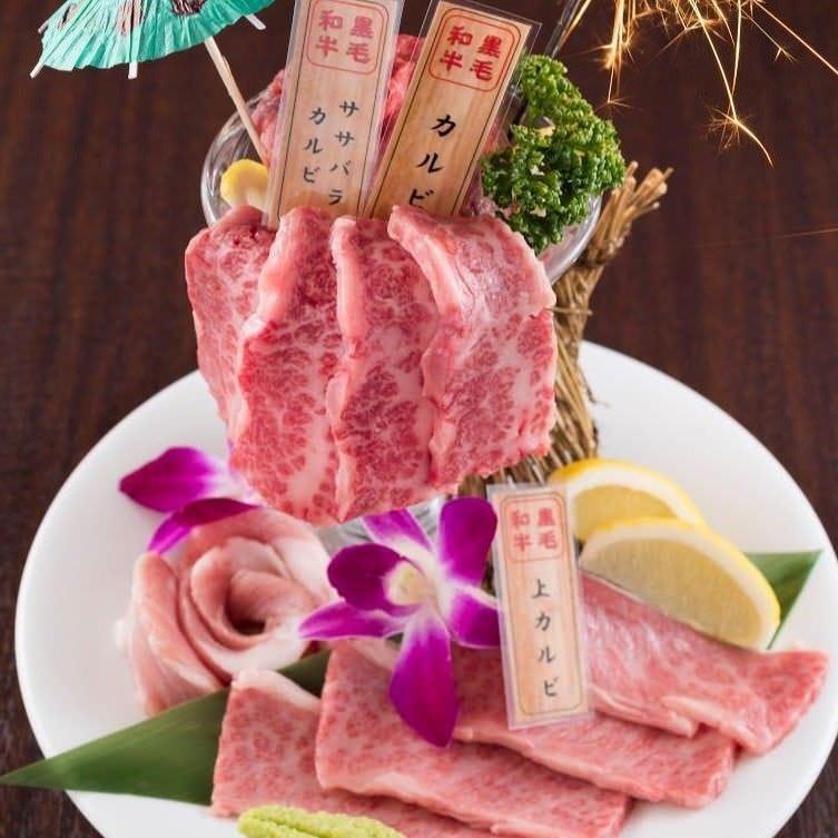 【スペシャル食べ放題のみ】A5仙台牛3種盛りや特選ステーキなど全120品⇒4,048円※ワンドリンク制