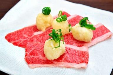 オリーブ牛専門 焼肉 一牛家  メニューの画像