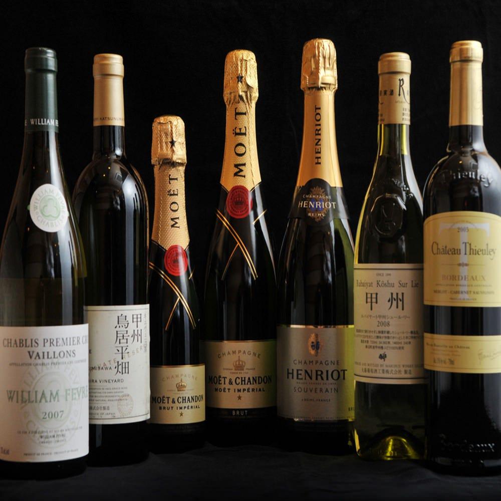 ワイン、シャンパンも各種取り揃えております