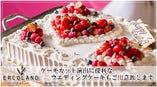 ウェディングケーキ(30cm×40㎝)