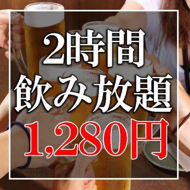 完全個室和ダイニング 雫 SHIZUKU 六本木店 コースの画像