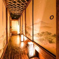 完全個室和ダイニング 雫 SHIZUKU 六本木店