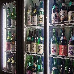 日本酒专门 のすけ