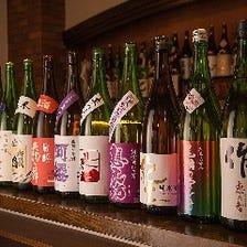 日本酒100種類飲み放題!!