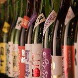 日本酒100種が無制限で飲み放題!