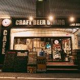 浜松町、大門駅から徒歩3分にあるカフェ&ビールダイニング。オシャレな店内で自慢のクラフトビールをご堪能ください!