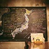 日本全国のクラフトビールマップ。店内でも多数国産ビールをご用意しています。