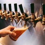 常時10種、なくなり次第入れ替えで新鮮なクラフトビールを提供