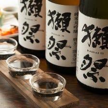日本酒が充実!獺祭3種飲み比べも