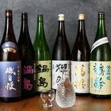 美酒銘酒! オーナーが厳選!獺祭3種飲み比べや豊富な日本酒