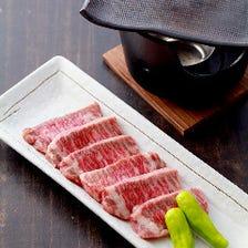 地産食材 近江牛を陶板焼で堪能!