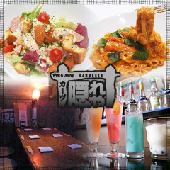 Wine&Dining カーヴ隠れや 三島店