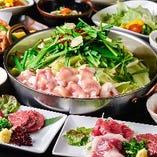 【ランチコース】 博多名物もつ鍋と馬刺しを味わえる笑楽極御膳