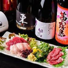 九州が誇る焼酎と日本酒で乾杯♪