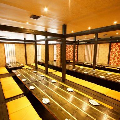 食べ飲み専門店 個室 創作和食居酒屋 ゆずの小町 なんば本店 店内の画像