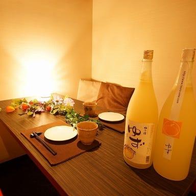 食べ飲み専門店 個室 創作和食居酒屋 ゆずの小町 なんば本店 メニューの画像