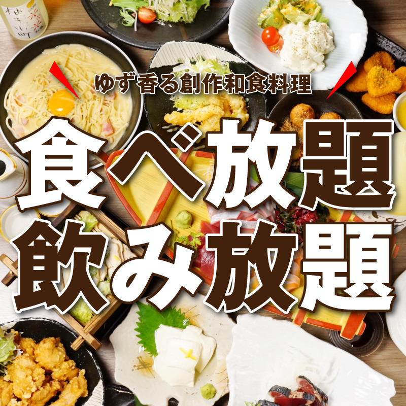 人気No.1!食べ飲みが160種!!