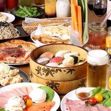 【宴会5000円コース】お料理10品+飲み放題3時間+お部屋代3時間5000円
