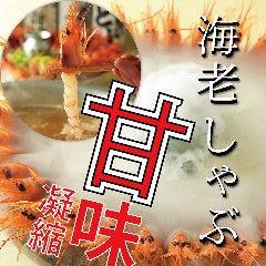 海鮮 個室居酒屋 堀蔵 名駅店