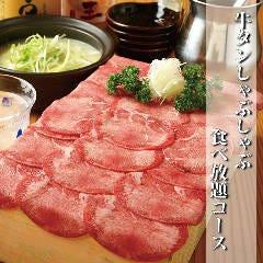 海鮮 個室居酒屋 堀蔵名駅店