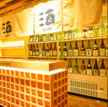「天吟醸 名駅店」は、飲み放題が熱い!!