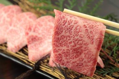 焼肉ダイニング 王道プレミアム 堺泉北店  コースの画像