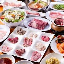 63品の食べ放題が3,168円[税込]~