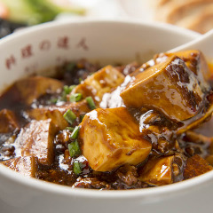 マーボ豆腐