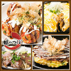 蛸のつぼ 西本町店
