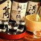 岩手・宮城の地酒3種飲み比べ 1200円