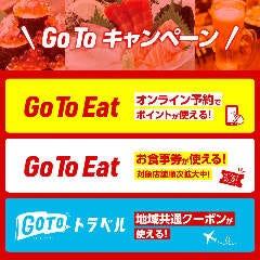 九州人情酒場 魚星 新宮中央駅前店