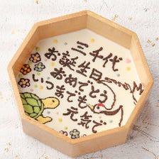 誕生日や記念日に『おめでとうふ』