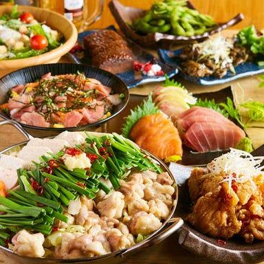 全席個室 最大150種類食べ飲み放題 和楽居(わらい) 天神店 こだわりの画像