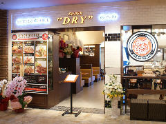 """BEER&GRILL SUPER""""DRY"""" あべの ハルカス店"""