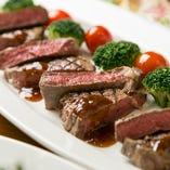 豪州産 牛フィレ肉のグリル
