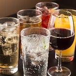 ◆幅広いジャンルのお飲み物をご用意、ぜひ仕事帰りに