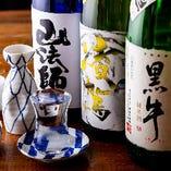 飲み切る度に入れ替える通好みの日本酒各種も当店の隠れた名物