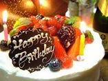 《お誕生日お祝いなどに》ケーキのお持ち込みはお受けいたします。