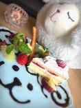 《お誕生日お祝いなどに》コースのデザートをショートケーキのデコレーションに変更。
