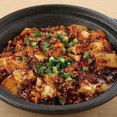 四川山椒と唐辛子の本格麻婆豆腐