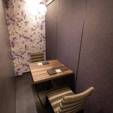 全席個室 楽蔵‐RAKUZO‐ 海老名駅前店 店内の画像
