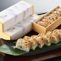 【お持ち帰り用】穴子押し寿司