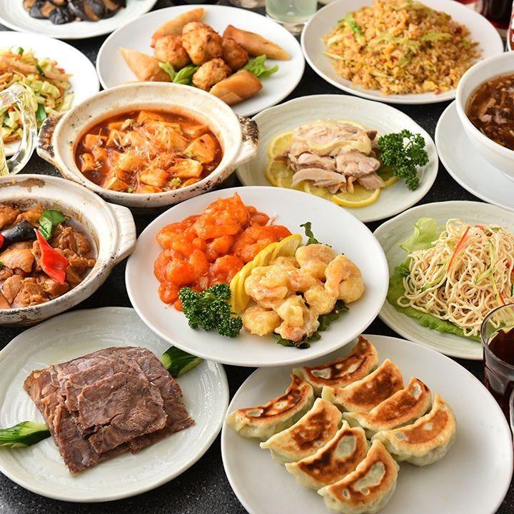 ◆各種宴会に最適なコースをご用意!
