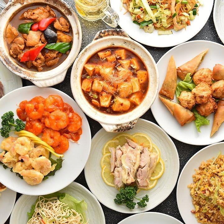 ◆『中華料理味楽』の味をご家庭で!