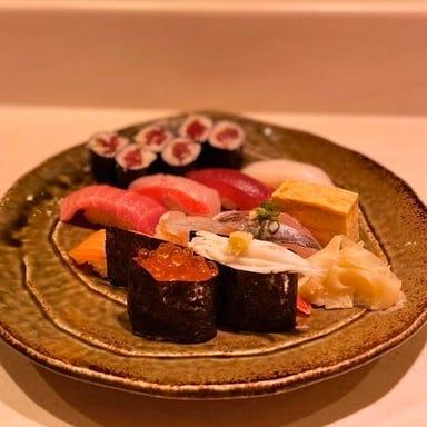 寿司居酒屋 からくさ  メニューの画像