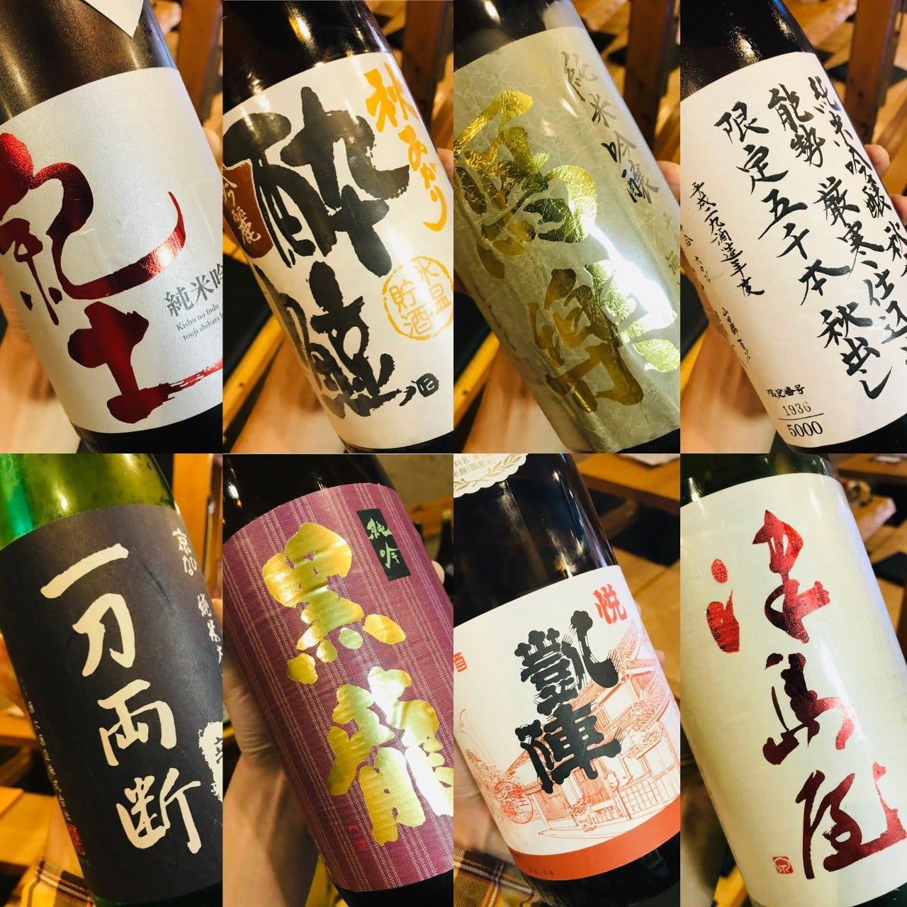 純米にこだわり常時40種以上の地酒