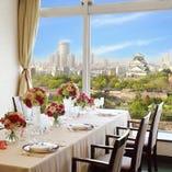 12階レストラン個室