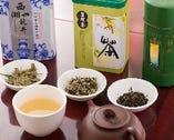 酒を飲まない人も愉しめるようにと、中国茶は色々な味を用意。