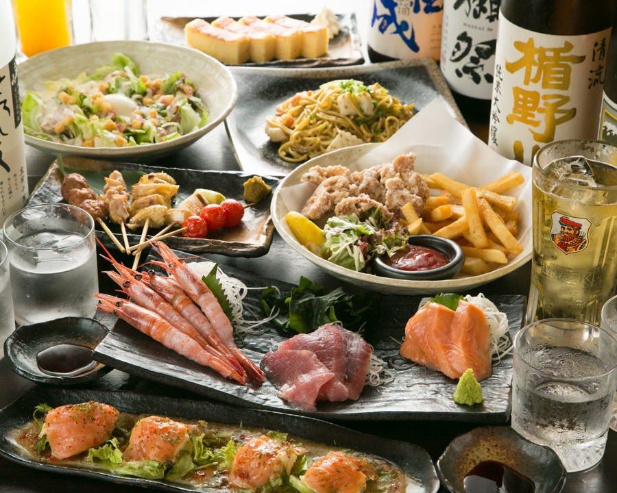 鶏海屋 横須賀中央 2号店
