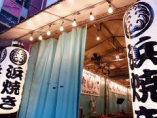 焼鳥 鶏雅×OTAGIRA JAPAN 別館 トリマサ 鹿児島天文館店